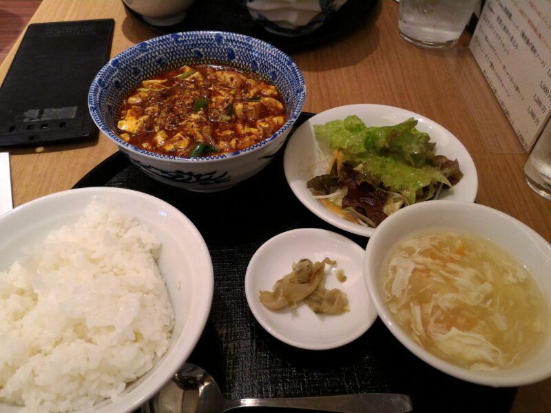 芝蘭で麻婆豆腐