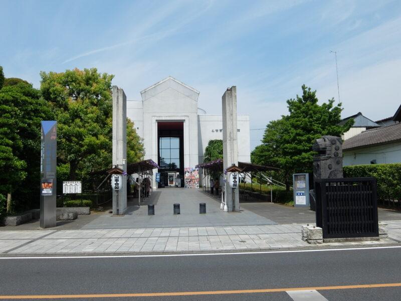 広重 二つの東海道五拾三次 保永堂版×丸清版