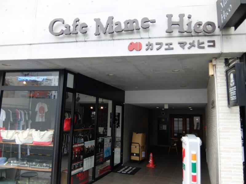 カフエマメヒコ宇田川町店
