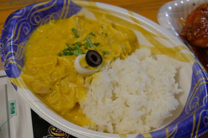 ペルー料理&バル ALDO アヒデガジーナ 中辛