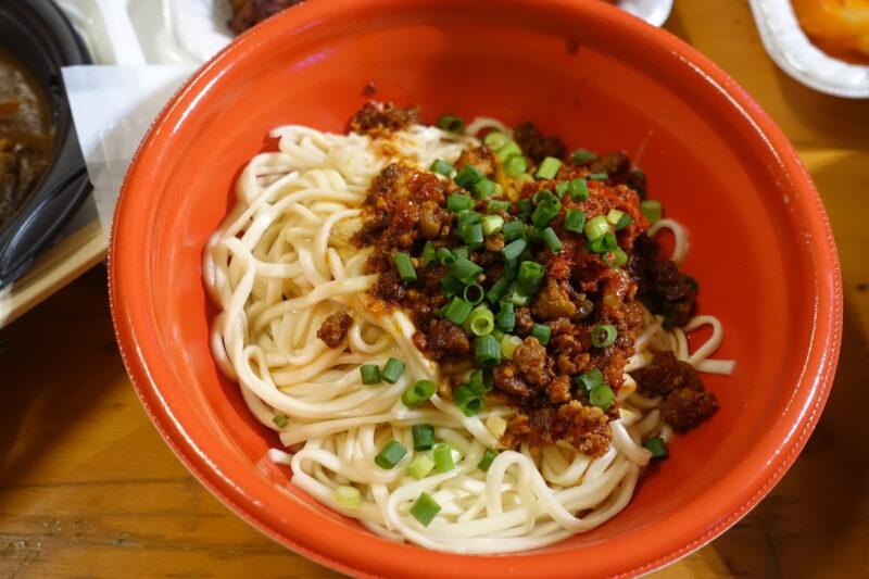 羊の汁なし担々麺(超辛)