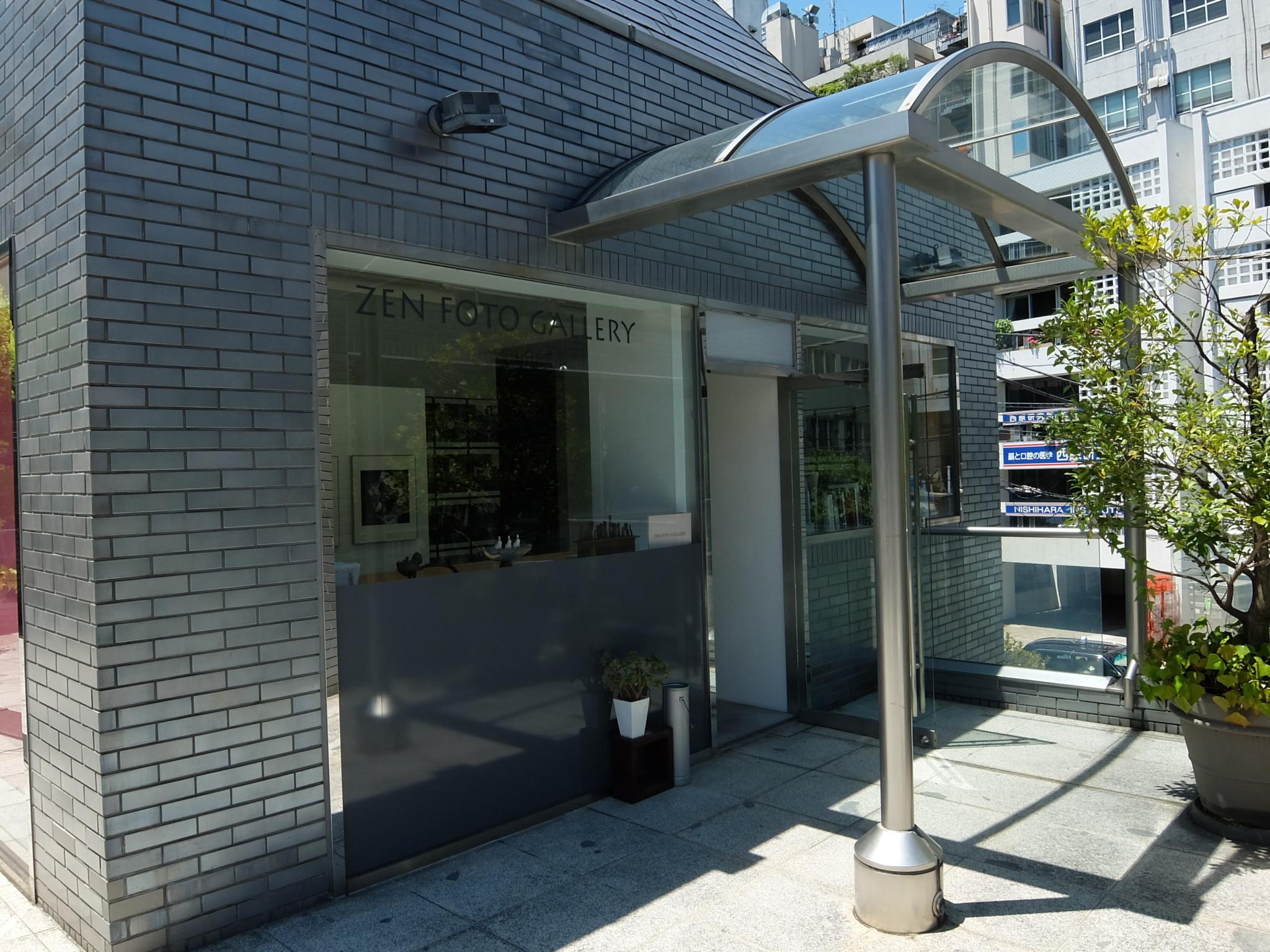 有元伸也 写真展「TOKYO CIRCULATION」