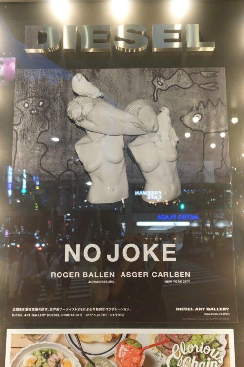 NO JOKE Roger Ballen + Asger Carlsen
