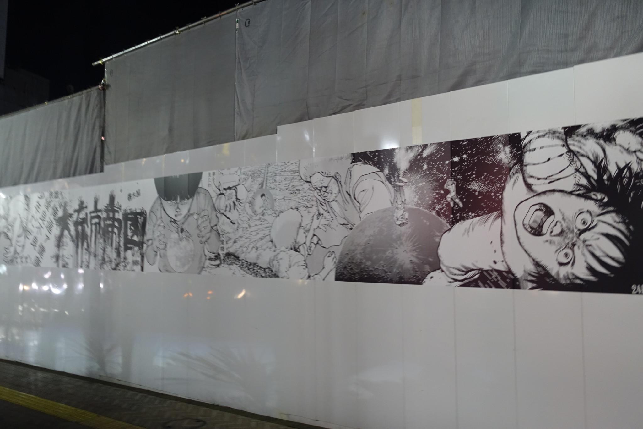 渋谷パルコ跡地の工事壁