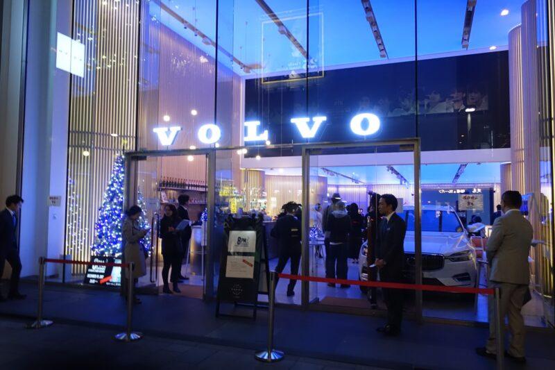 Volvo Studio Aoyama
