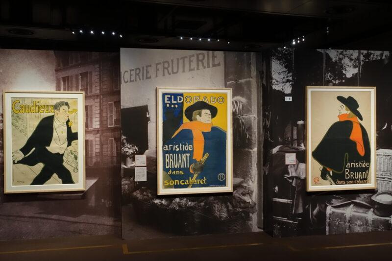 パリ♥グラフィック—ロートレックとアートになった版画・ポスター展