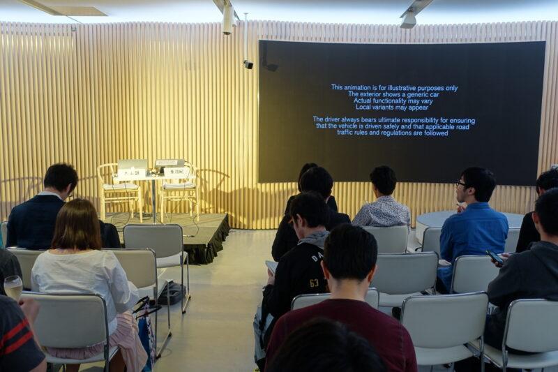大山顕×東浩紀【ゲンロンカフェ at VOLVO STUDIO AOYAMA #6】「都市と道の写真論」