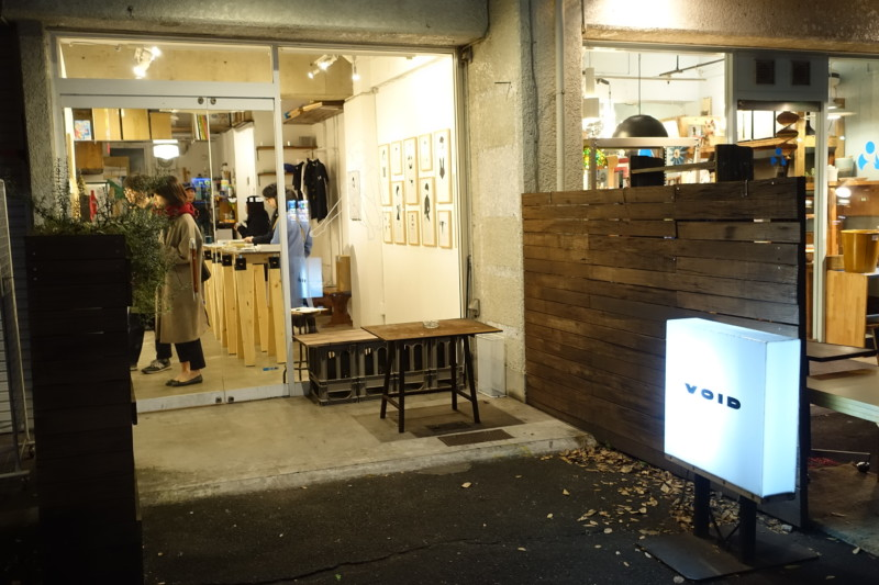 白根ゆたんぽ 個展 『11月のセンチメント / It's sentiment in November』@VOID