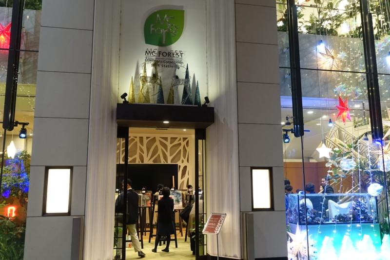 三菱商事アート・ゲート・プログラム ギャラリートーク