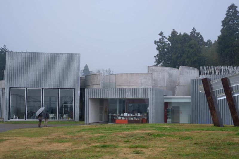 市原湖畔美術館