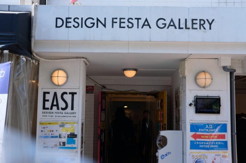 KAWAUSO 『底知れぬほど深まった藍の不在に』@DESIGN FESTA GALLERY EAST