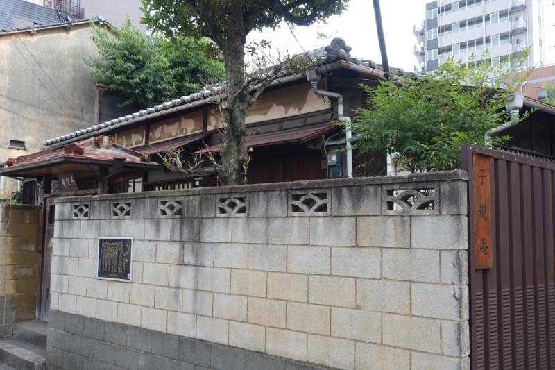 正岡子規の家