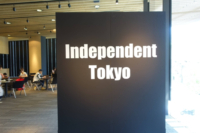Independent Tokyo 2018@浅草橋ヒューリックホール