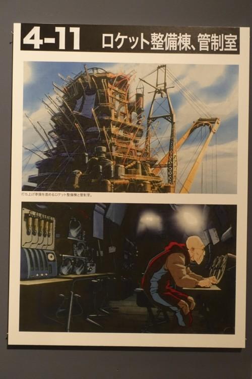 特別展「王立宇宙軍 オネアミスの翼展 SFアニメができるまで」@八王子市夢美術館